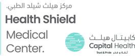 Health Shield Medical Center